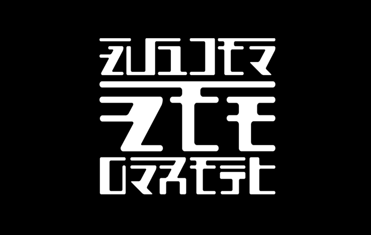 Diversen logo's drie