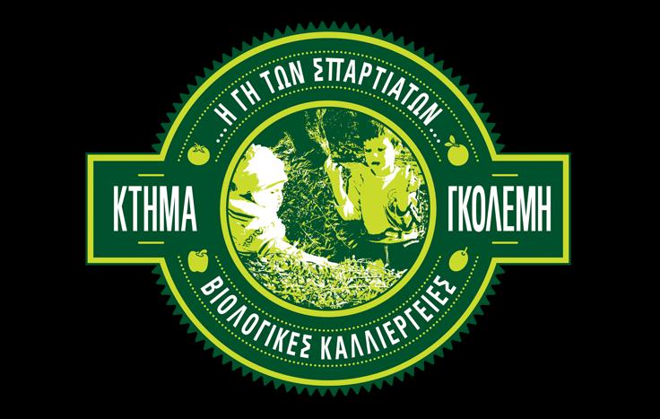 Olijfolie van Ktima Golemi
